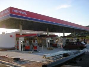 """BP """"Petrol"""""""